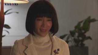[일드] 절대정의 [8부작] 전편 - [HD][720] 야마구치 사야카 미무라 리에 가타세 나나 사쿠라이 유키 타나