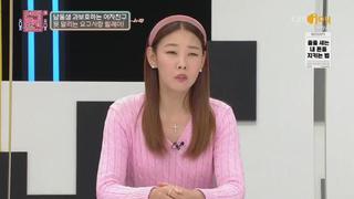 연애의 참견 시즌3.E95.211026.720p