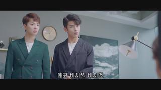 [시네마천국] [99점 여자친구] (08화) FHD