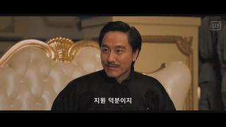2O21 전쟁액션 떴다 - [ 고스트 핸드 ] - 전설적인 명사수 귀수의 복수혈전